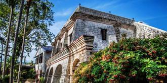 菲律宾最古老的要塞