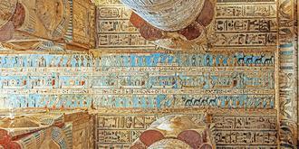 精美絕倫的哈索爾神廟