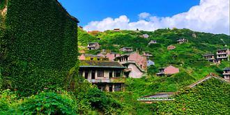 中國最美無人村