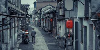 原汁原味的老街