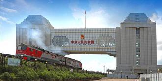 中俄邊境小城