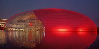 國家大劇院燈光璀璨