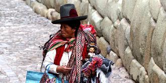 神奇的國度秘魯