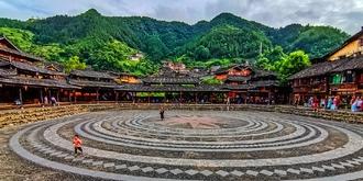 世界最大的苗族聚居村寨