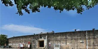 """墙宽4米的""""城中城"""""""