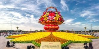 实拍天安门广场的大花篮
