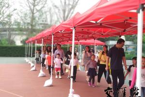南京民办小学面谈 习惯交往能力语言表达很重要