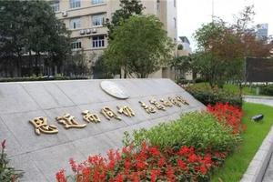 2019上海4所学校新增A-Level课程 名校格局将改变?