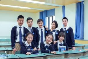 北京2020国际班分数线及加试安排 附加试材料清单