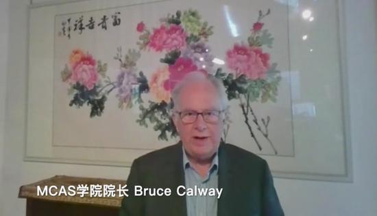 MCAS學院院長 Bruce Calway