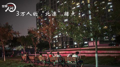 北京商住房价格暴跌在于不能再用杠杆