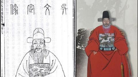 明代两位状元名臣的风度:吴宽与谢迁