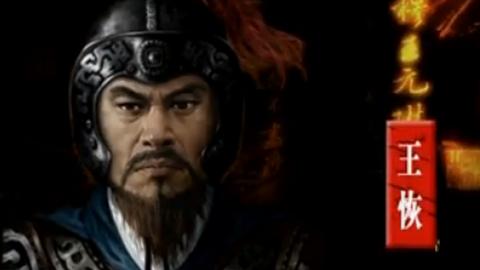 马邑之围失算汉武帝为何让王恢背锅