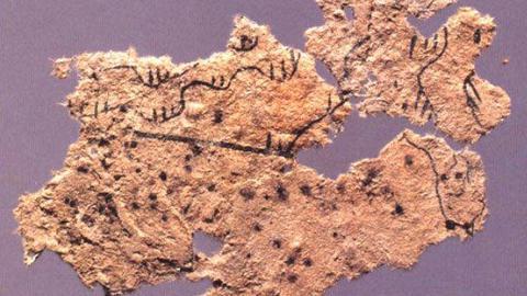 世界上最早的实物地图:秦国木板地图