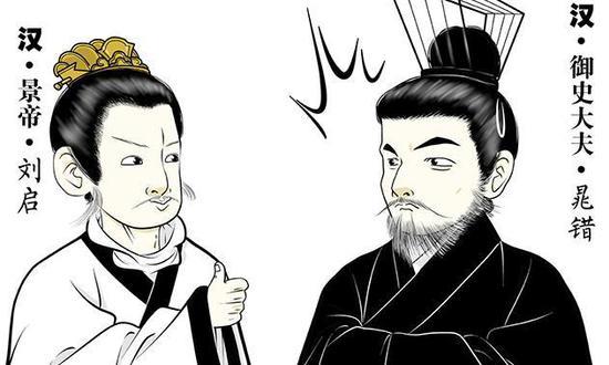 被腰斩的瞬间,为汉景帝削藩的晁错后悔吗?