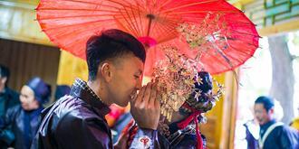 苗寨原生态婚礼