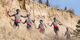 奇特土族习俗