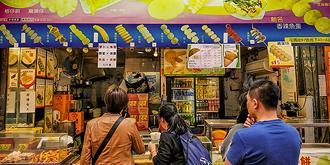 香港穷游秘笈