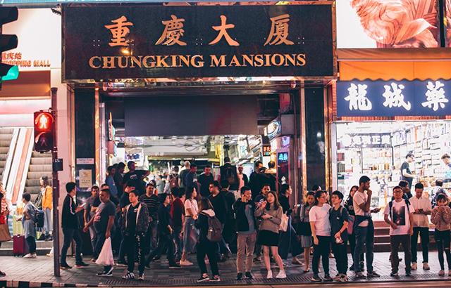 王家卫镜头里的重庆大厦怎么不再文艺