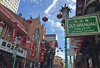 定格旧金山的中国元素