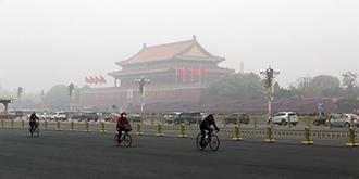 雾霾笼罩北京城