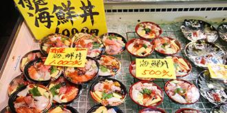 """日本最大的海鲜""""厨房"""""""