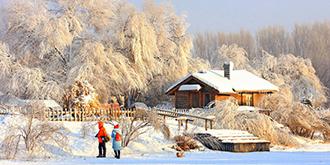 最好看最好玩的冬天