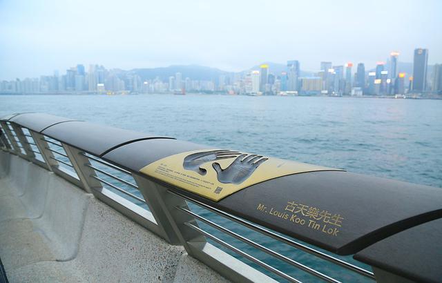 关闭改造三年后,香港星光大道重新亮相