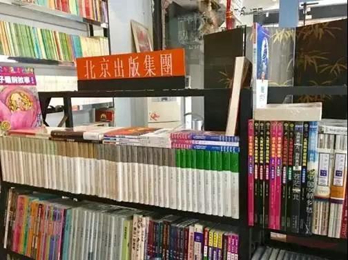 """伦敦""""十月""""图书专柜"""