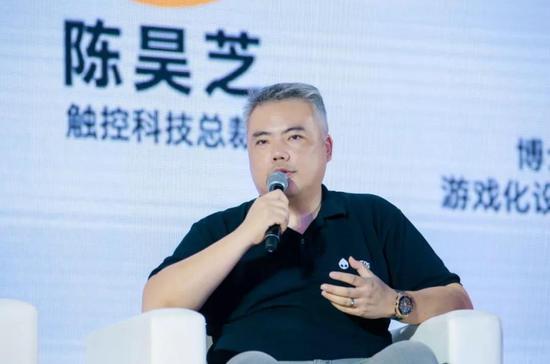 触控科技总裁 陈昊芝