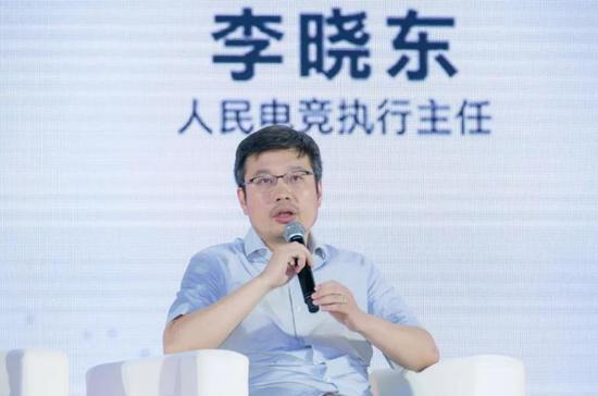 人民电竞执行主任 李晓东