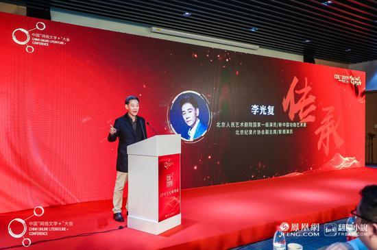 北京人民艺术剧院国家一级演员、新中国功勋艺术家 李光复