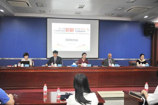 第十六届北京国际图书节新闻发布会现场