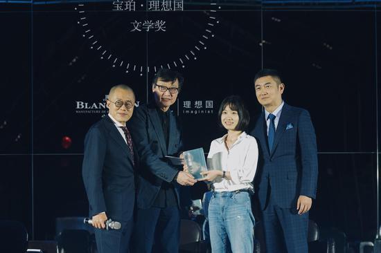 首届宝珀·理想国文学奖揭晓,90后作家王占黑获奖