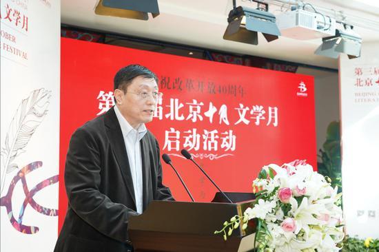 北京出版集团总经理、十月文学院院长曲仲