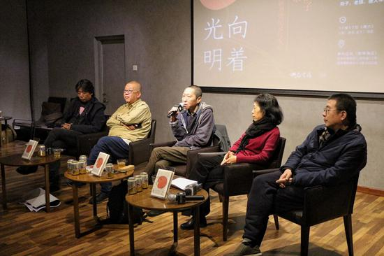 《向着光明》新书暨纪录片发布会在京举办