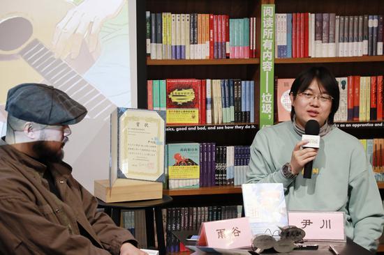 尹川与雨谷对谈