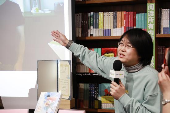 尹川讲述创作《逝》的背后故事