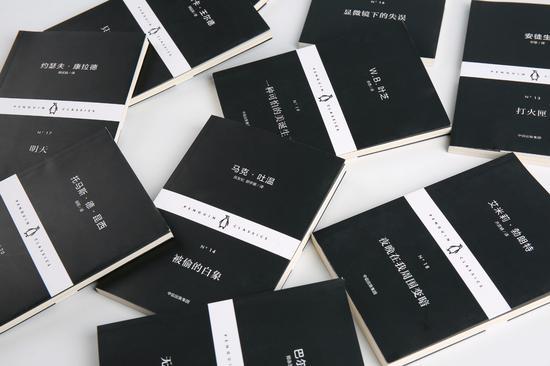 《企鹅经典:小黑书 第二辑》正式上市