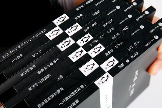 《企鹅经典:小黑书 第二辑》