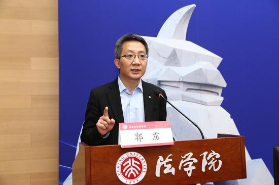 北京大学法学院党委书记兼副院长 郭雳