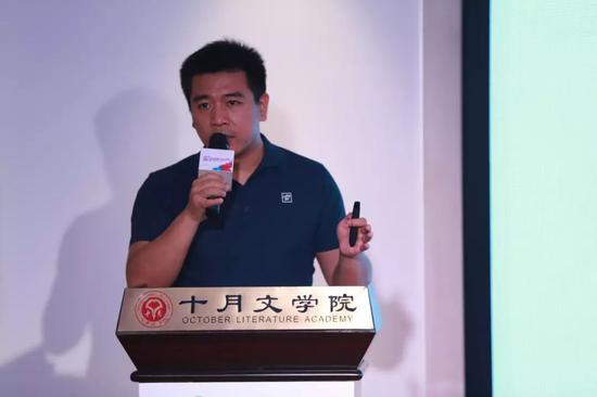 启泰文化董事长杨硕
