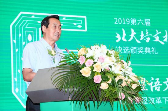 """白烨先生公布了第六届""""北大培文杯""""获奖名单"""
