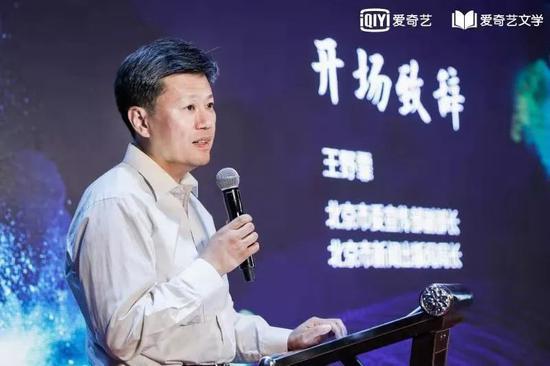 北京市委宣传部副部长、北京市新闻出版局局长 王野霏