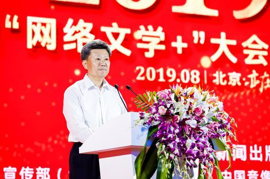 北京市委宣传部副部长王野霏主持开幕式