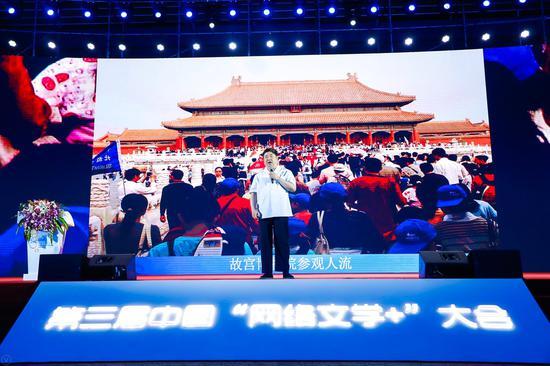 故宫学院院长、中国文物学会会长单霁翔作主题发言