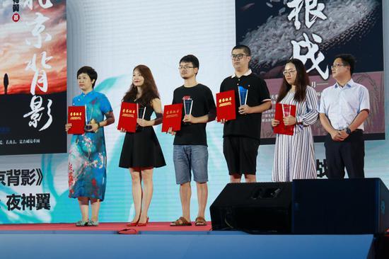 """第三届中国""""网络文学+""""大会闭幕式暨颁奖盛典——年度最风光文旅作品"""