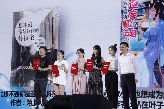 """第三届中国""""网络文学+""""大会闭幕式暨颁奖盛典——年度最印象动漫作品"""