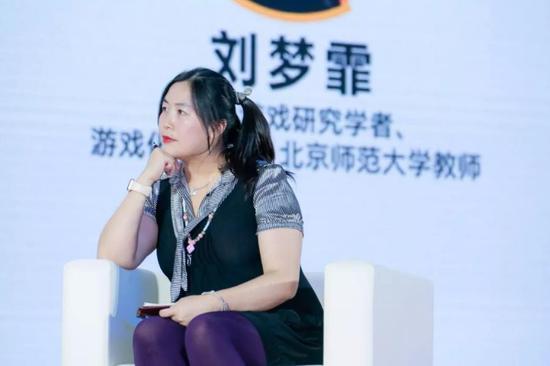 游戏研究学者 刘梦霏