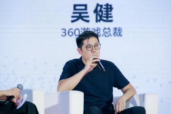 360游戏总裁 吴健